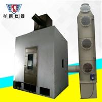 MU3279  UL2556标准成束电线电缆垂直燃烧性能及产烟密度测试仪