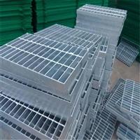 盛隆钢格板 格栅板 钢格栅 钢格栅板 深圳平台式钢格栅板