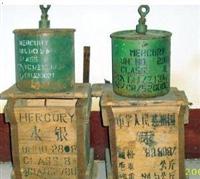北京化学废液回收公司/实验室库存废液处理/过期化学废液环保销毁