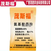 氨基酸原粉厂家批发 农业及水产养殖专用氨基酸原粉 氨基酸水溶肥
