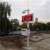 深圳 微型站在线监测PID技术原理