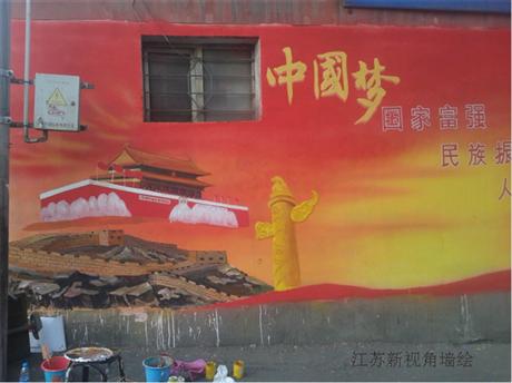 中国梦文化墙彩绘 南京文化墙墙体手绘 批发文化墙墙绘