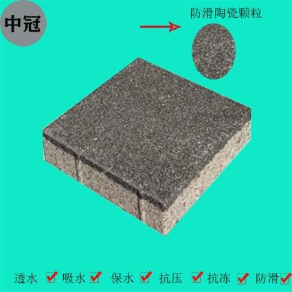 合格陶瓷透水砖检测标准 广西厂家制造