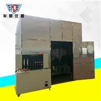 MU3292中压电线电缆耐火试验机