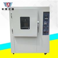 MU3089A UV耐黄变试验机
