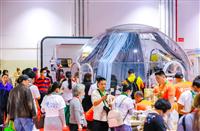 2021第五届中国上海国际竹编展通知