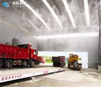 工业雾化除尘除尘喷淋代理