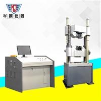 MU3001A-300kN微机控制电液伺服液压试验机