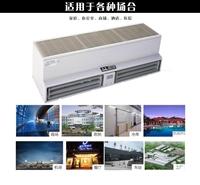 風幕機生產廠家 遠華鉆石空氣幕工廠直銷批發