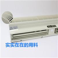 提供超靜音大風遠華空氣幕 廠家源頭風幕機批發