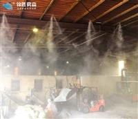 高压喷雾除尘机系统定制