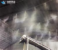 雾喷雾除尘设备