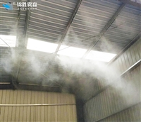 安全干雾除尘系统厂家