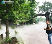 人造雾喷雾降温设施