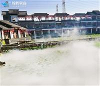 植物园造景喷雾系统