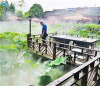 景区喷雾造景人造雾景观