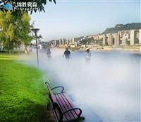人造雾人工景观做雾