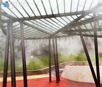 音乐公园 造景人工雾定制