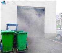 高压喷雾除臭自动