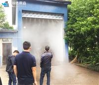 方便 喷雾除臭设备