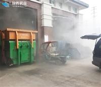 全自动 高压雾化除臭设施