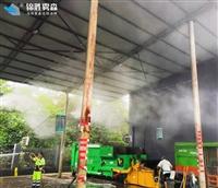 环保 自动高压喷雾除臭喷雾机