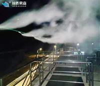 喷雾除臭消毒定制