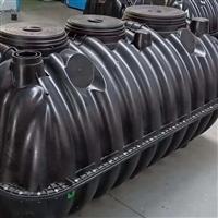 平舆化粪池厂家 三格化粪池 家用 一体化整体装配式塑料化粪池