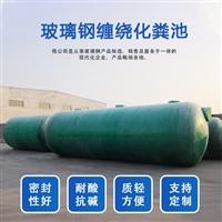 襄城区农村改厕化粪池厂家价格 预制化粪池安装方法