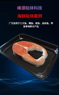 T241720�N�w盒 �N�w包�b盒 �N�w食品包�b盒