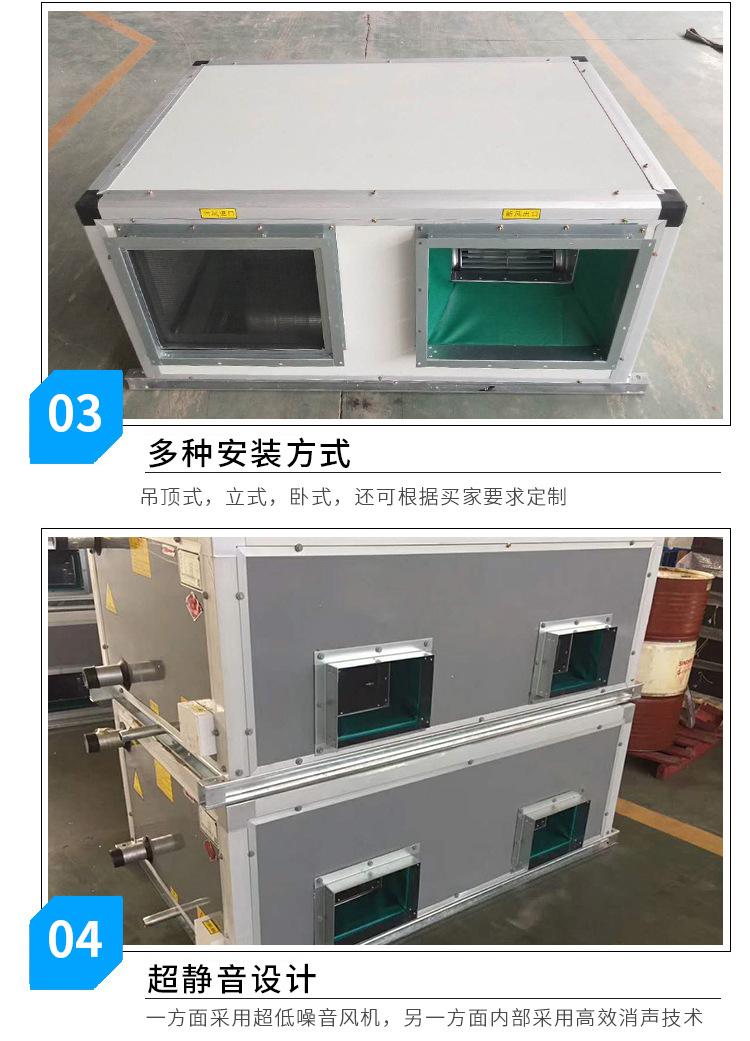 吊顶式射流空调机组  远程射流空调机组  圳泽空调