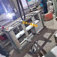 不锈钢材料切割焊接