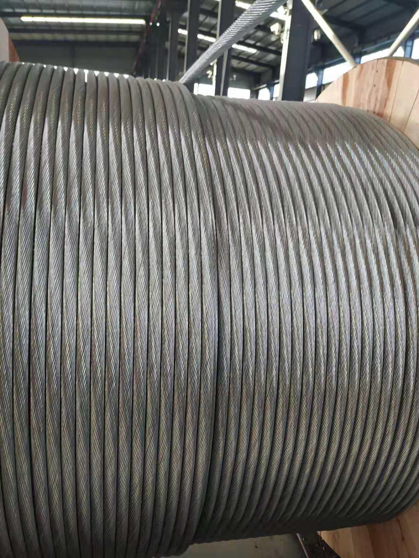 鋁包鋼芯鋁合金絞線批發JNRLH1X1/LB14-630/65鋼芯鋁合金絞線批發供應