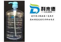 1.5升洗洁精桶厂家,透明洗洁精瓶子价格,厂家直销透明洗洁精桶