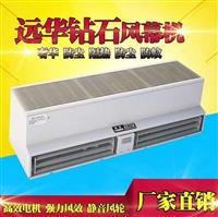 提供遠華風幕機 工廠專用空氣幕廠家直供
