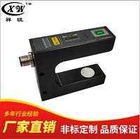 厂家供应超声波感应器US-400S纠偏系统传感器