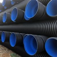 鹤壁大口径排污管河南 濮阳HDPE 双壁波纹管许昌 塑料双壁波纹管