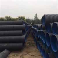 郑州波纹管厂家 塑料波纹管尺寸 hdpe 双壁波纹管