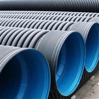 镇巴波纹管厂家 pe钢带塑料波纹管 双壁波纹管的型号怎么写