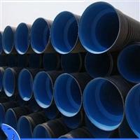 平顶山波纹管厂家 上海塑料波纹管 hdpe双壁波纹管厂家