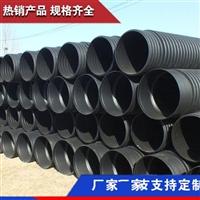 眉县波纹管厂家 300塑料波纹管 双壁波纹管规格型号表30