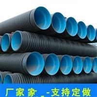 三门峡波纹管厂家 塑料波纹管机器 双壁波纹管施工方案