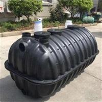 巩义化粪池厂家 三格化粪池是一次成型的 塑料化粪池pe
