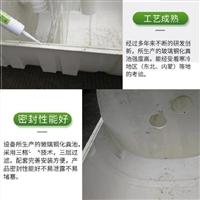 获嘉化粪池厂家 农村改厕厕具采购三格化粪池 pe塑料化粪池厂家
