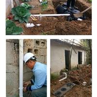 山西三格化粪池 新密农村厕所化粪池 小区绿化污水收集池