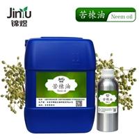 厂家供应苦楝油 印楝油 苦楝子油 紫花树籽油  冷榨提取