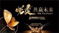 宁夏呈唐文化之青铜峡拍摄制作