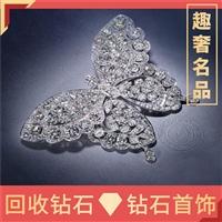 余姚钻石回收报价 余姚钻石项链回收