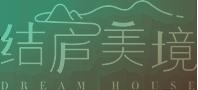 湖南结庐美境置业有限公司