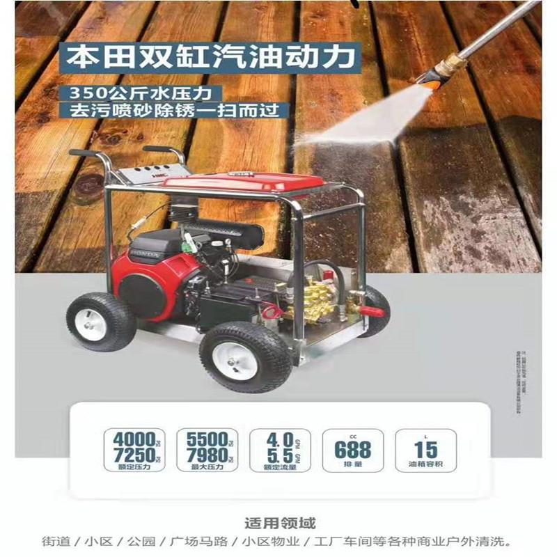 350bar汽油机驱动冷水高压清洗机